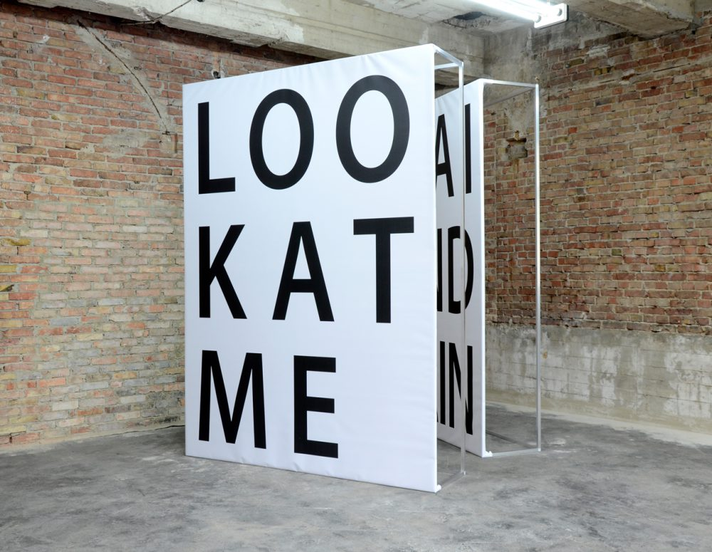 Daniel Rode - LOOK AGAIN - 2018 - 2 PVC-Banner, 2 Aluminiumrahmen - je 300 x 220 x 50 cm