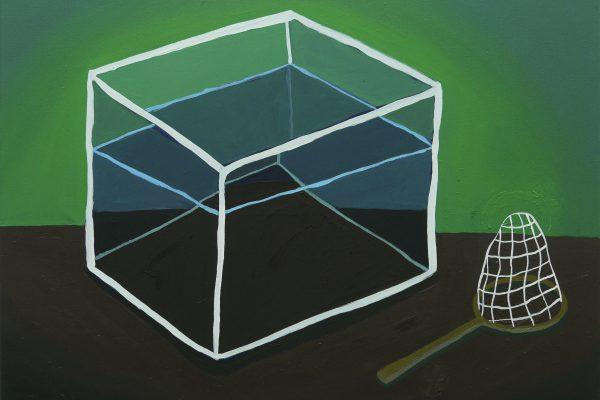 Falk Töpfer - Aquarium - 2019 - Öl auf Leinwand - 50 x 60 cm