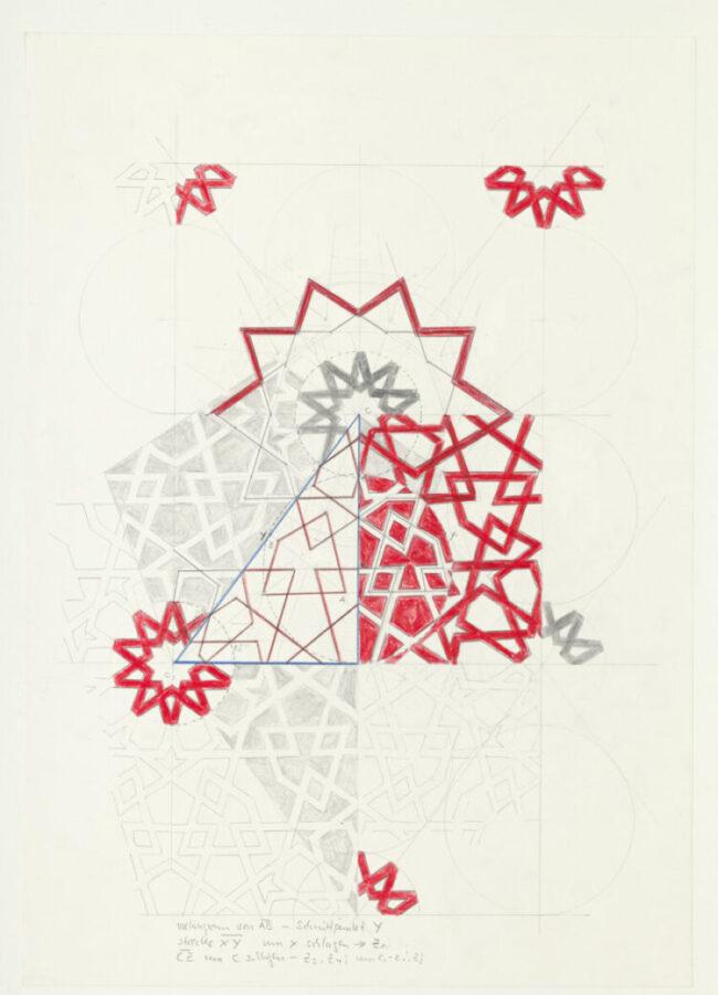 Tobias Stengel - Islamic patterns - 2014 - Grafit und Buntstift - 59,8 x 42 cm