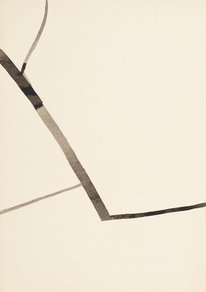 Jakob Flohe - Außen - 2016 - Tusche auf Papier - 29,7 x 21 cm