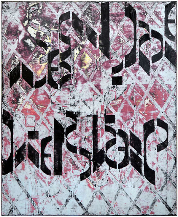 Sara Hoppe - fragments & patterns - 2021 - Acryl auf Leinwand - 110 x 90 cm