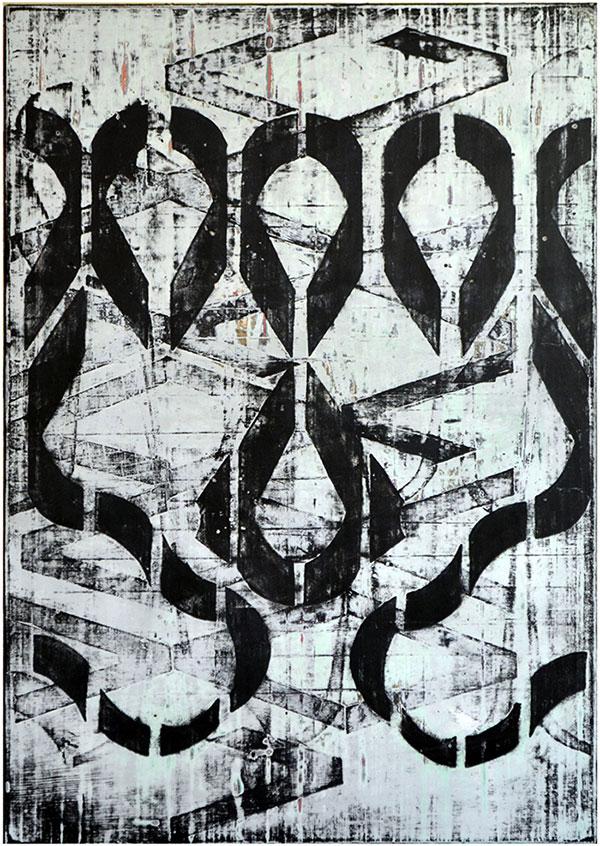 Sara Hoppe - illogical pattern - 2020 - Acryl auf Leinwand - 120 x 85 cm